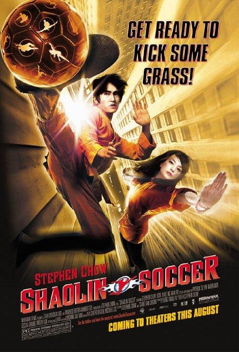 Shaolin_Soccer_eng_2