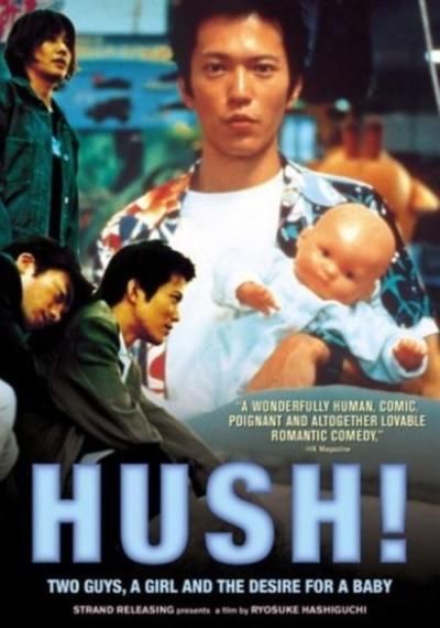 hush_en