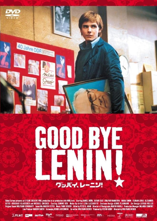 goodbyelenin_jp