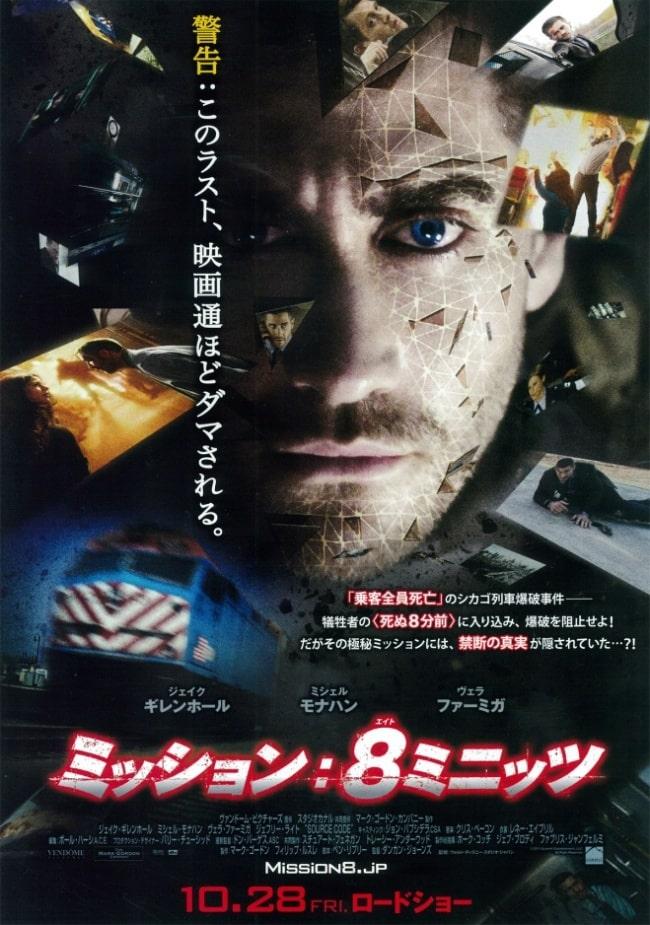 sourcecode_jp