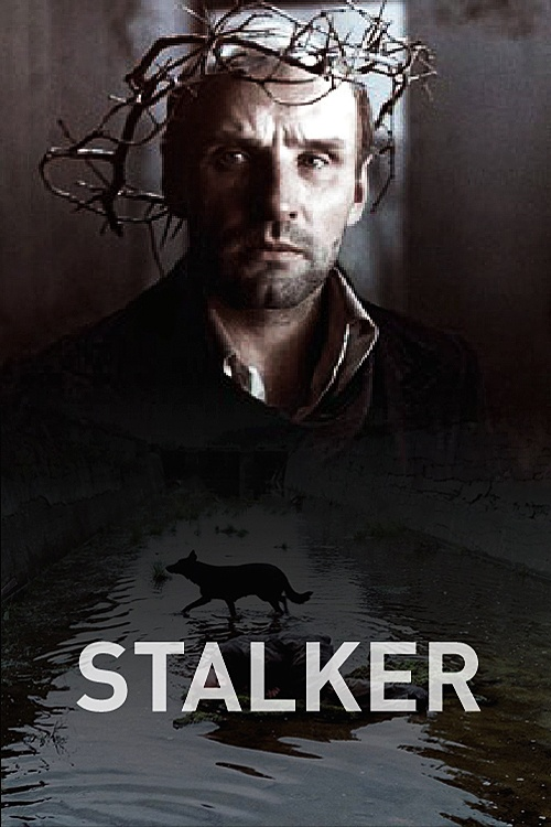 stalker_another2