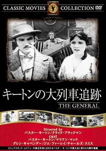 thegeneral_jp