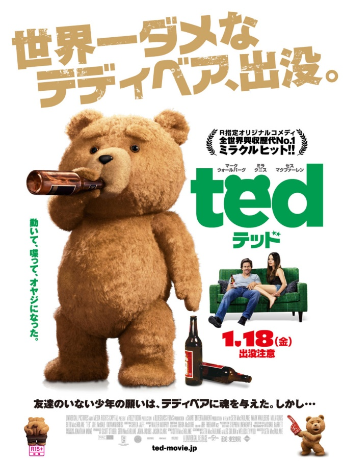 ted_jp