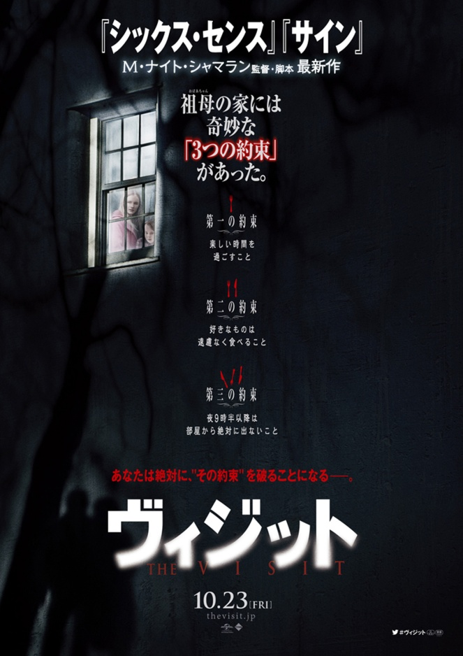 thevisit_jp
