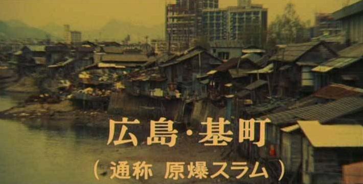 deadlyfightinhiroshima_05